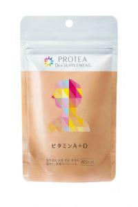 「ビタミンA+D」 モンドセレクション 金賞受賞